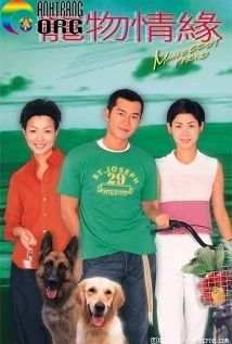 ChC3BA-ChC3B3-ThC3B4ng-Minh-Man-s-best-friend-1999