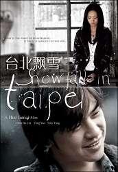 Tuyết Rơi Đài Bắc