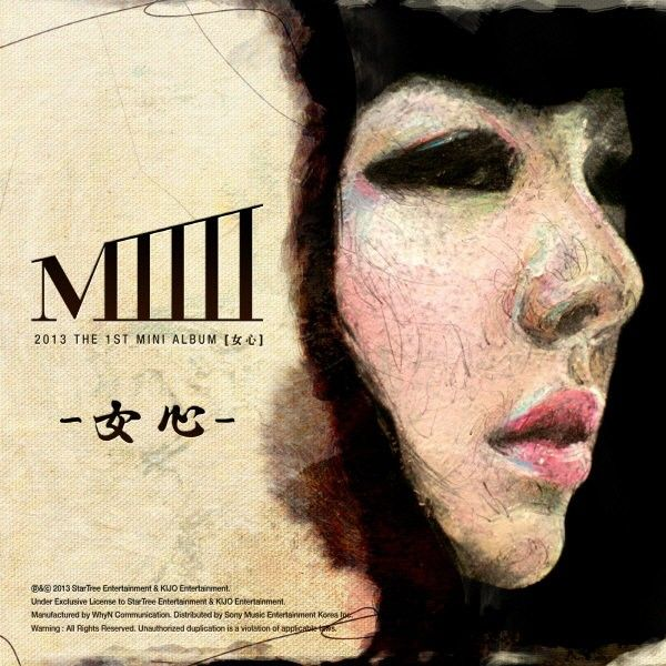 (Mini Album) MIIII - Woman's Heart